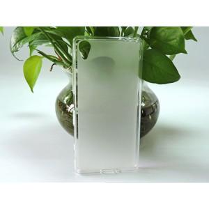 Силиконовый матовый полупрозрачный чехол для Sony Xperia X Белый