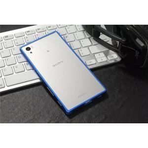 Металлический округлый бампер на пряжке для Sony Xperia X Синий