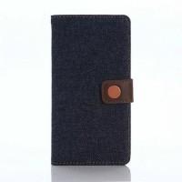 Чехол портмоне подставка на силиконовой основе с тканевым покрытием на магнитной защелке для Sony Xperia X