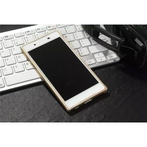 Металлический округлый бампер на пряжке для Sony Xperia XA Бежевый