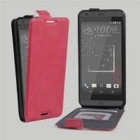 Чехол вертикальная книжка на силиконовой основе с отсеком для карт на магнитной защелке для HTC Desire 530  Пурпурный