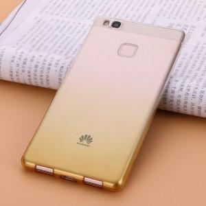 Силиконовый матовый полупрозрачный градиентный чехол для Huawei P9 Lite  Желтый
