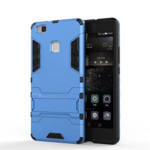 Противоударный двухкомпонентный силиконовый матовый непрозрачный чехол с поликарбонатными вставками экстрим защиты с встроенной ножкой-подставкой для Huawei P9 Lite  Голубой