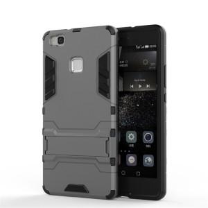 Противоударный двухкомпонентный силиконовый матовый непрозрачный чехол с поликарбонатными вставками экстрим защиты с встроенной ножкой-подставкой для Huawei P9 Lite  Серый