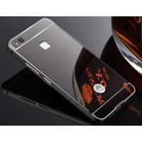 Двухкомпонентный чехол c металлическим бампером с поликарбонатной накладкой и зеркальным покрытием для Huawei P9 Lite Черный