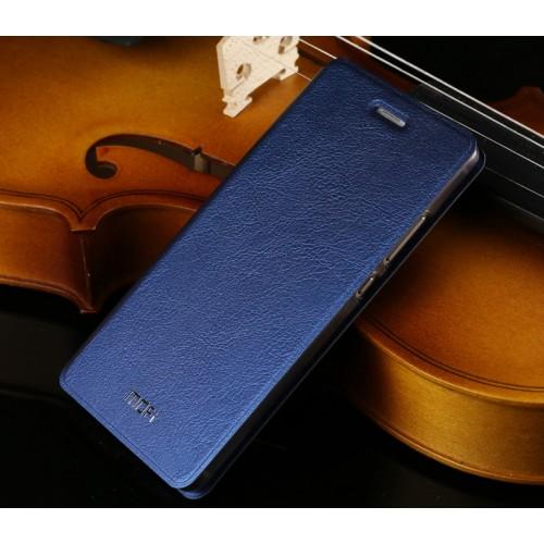 Чехол горизонтальная книжка подставка на силиконовой основе текстура Металлик для Huawei P9 Plus