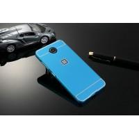 Двухкомпонентный чехол c металлическим бампером с поликарбонатной накладкой для Microsoft Lumia 650 Голубой