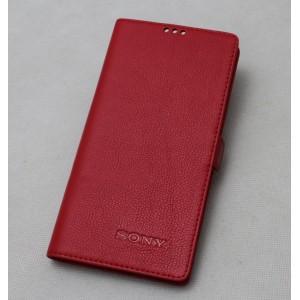 Кожаный чехол горизонтальная книжка подставка (премиум нат. кожа) с крепежной застежкой для Sony Xperia X Performance  Красный
