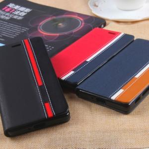 Чехол горизонтальная книжка подставка текстура Линии на силиконовой основе с отсеком для карт для Sony Xperia X Performance