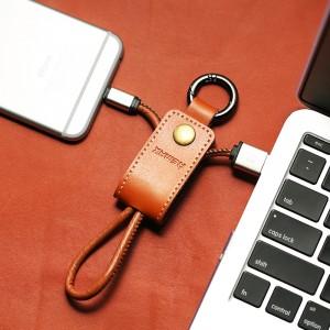 Кабель USB-Micro USB 2.0 0.3м в кожаной оплетке формат Брелок