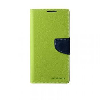 Чехол портмоне подставка на силиконовой основе на дизайнерской магнитной защелке для Sony Xperia Z2
