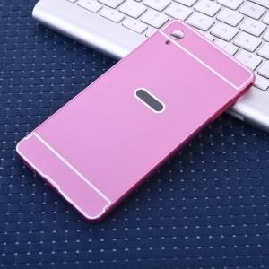 Двухкомпонентный чехол c металлическим бампером с поликарбонатной накладкой для Sony Xperia M4 Aqua  Розовый