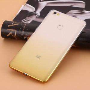 Силиконовый матовый полупрозрачный градиентный чехол для Xiaomi Mi Max Желтый