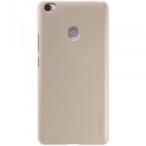 Пластиковый непрозрачный матовый нескользящий премиум чехол для Xiaomi Mi Max  Бежевый