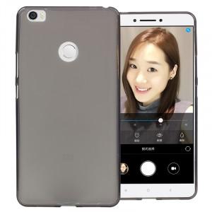 Силиконовый матовый полупрозрачный чехол для Xiaomi Mi Max Серый
