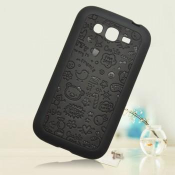 Силиконовый матовый непрозрачный дизайнерский фигурный чехол для Samsung Galaxy Grand