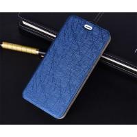 Чехол горизонтальная книжка подставка текстура Линии на силиконовой основе для ZTE Blade A510 Синий
