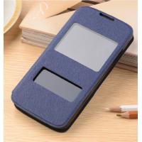 Текстурный чехол горизонтальная книжка подставка на силиконовой основе с окном вызова и свайпом для Elephone P8000  Синий