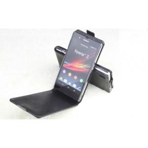 Глянцевый чехол вертикальная книжка на пластиковой основе на магнитной защелке для Sony Xperia Z