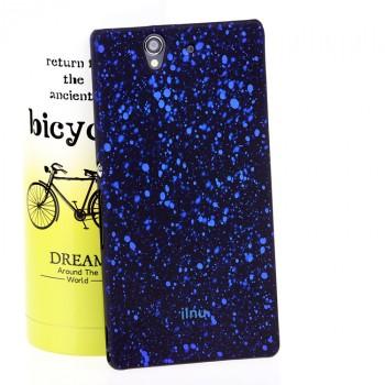 Пластиковый непрозрачный матовый чехол с голографическим принтом Звезды для Sony Xperia Z