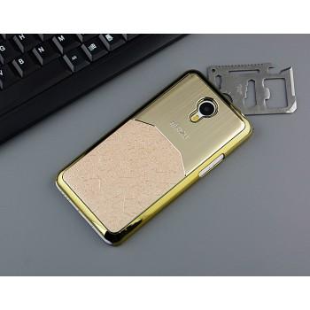 Пластиковый непрозрачный матовый чехол с металлическим напылением для Meizu M2 Note