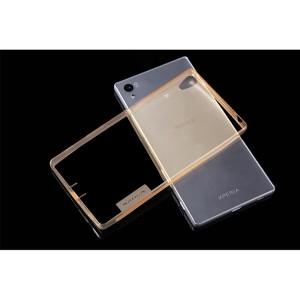 Силиконовый матовый полупрозрачный чехол с улучшенной защитой элементов корпуса (заглушки) для Sony Xperia XA  Бежевый