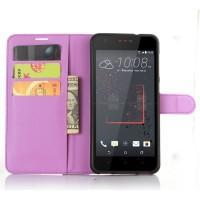 Чехол портмоне подставка на силиконовой основе на магнитной защелке для HTC Desire 825  Фиолетовый