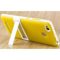 Двухкомпонентный силиконовый матовый полупрозрачный чехол с поликарбонатным бампером и встроенной ножкой-подставкой для Xiaomi RedMi 3 Pro/3S Желтый