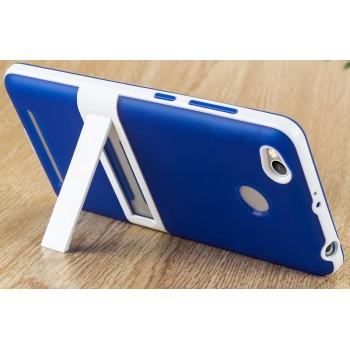 Двухкомпонентный силиконовый матовый полупрозрачный чехол с поликарбонатным бампером и встроенной ножкой-подставкой для Xiaomi RedMi 3 Pro/3S Синий