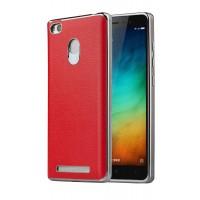 Силиконовый фигурный чехол с текстурным покрытием Кожа для Xiaomi RedMi 3 Pro/3S Красный