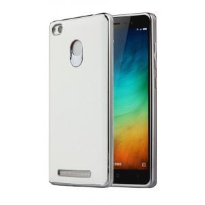 Силиконовый фигурный чехол с текстурным покрытием Кожа для Xiaomi RedMi 3 Pro/3S Белый