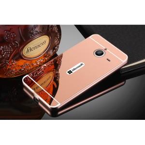Двухкомпонентный чехол c металлическим бампером с поликарбонатной накладкой и зеркальным покрытием для Microsoft Lumia 640 XL Розовый