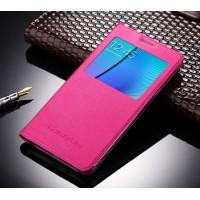 Чехол горизонтальная книжка на пластиковой основе с окном вызова для Samsung Galaxy J5 Пурпурный