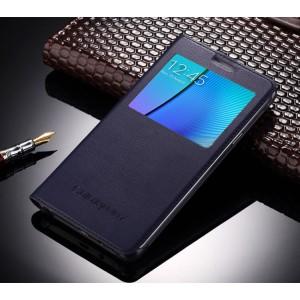 Чехол горизонтальная книжка на пластиковой основе с окном вызова для Samsung Galaxy J5 Синий