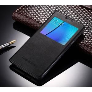 Чехол горизонтальная книжка на пластиковой основе с окном вызова для Samsung Galaxy J5 Черный