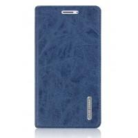 Винтажный чехол горизонтальная книжка подставка на пластиковой основе с отсеком для карт на присосках для Samsung Galaxy J5 Синий