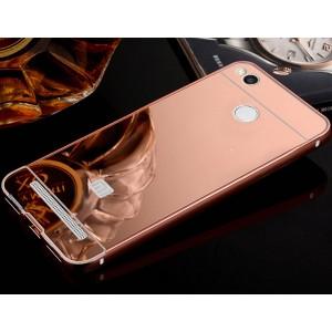 Двухкомпонентный чехол c металлическим бампером с поликарбонатной накладкой и зеркальным покрытием для Xiaomi RedMi 3 Pro/3S Розовый
