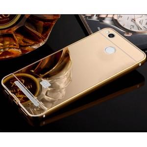 Двухкомпонентный чехол c металлическим бампером с поликарбонатной накладкой и зеркальным покрытием для Xiaomi RedMi 3 Pro/3S Бежевый