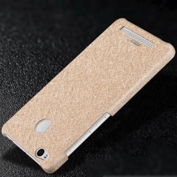 Пластиковый непрозрачный матовый чехол с повышенной шероховатостью для Xiaomi RedMi 3 Pro/3S
