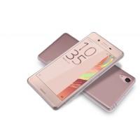 Силиконовый матовый полупрозрачный чехол с улучшенной защитой элементов корпуса (заглушки) для Sony Xperia X Бежевый