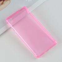 Силиконовый матовый полупрозрачный чехол с усиленными углами для Sony Xperia E5 Розовый