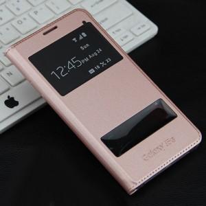 Чехол горизонтальная книжка на пластиковой основе с окном вызова и свайпом для Samsung Galaxy J5 (2016)  Розовый
