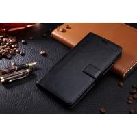 Глнцевый чехол портмоне подставка на пластиковой основе на магнитной защелке для Samsung Galaxy J5 (2016)  Черный