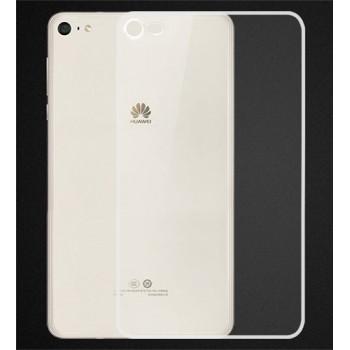 Силиконовый матовый транспарентный чехол для Huawei MediaPad T2 7.0 Pro