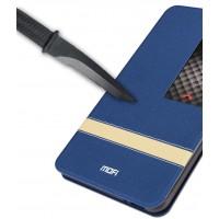Чехол книжка подставка текстура Линии на полупрозрачной силиконовой основе с тканевым покрытием и окном вызова для Huawei MediaPad T2 7.0 Pro  Синий