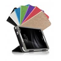 Чехол книжка подставка текстура Линии с рамочной защитой экрана для Huawei MediaPad T2 7.0 Pro