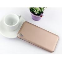 Пластиковый непрозрачный матовый чехол для HTC Desire 830  Розовый