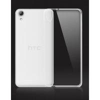 Силиконовый матовый транспарентный чехол для HTC Desire 828