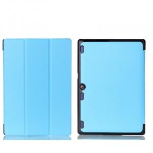 Сегментарный чехол книжка подставка на непрозрачной поликарбонатной основе для Lenovo Tab 2 A10-30/Tab 10 TB-X103F Голубой