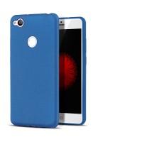 Силиконовый матовый непрозрачный чехол для ZTE Nubia Z11 Mini  Синий